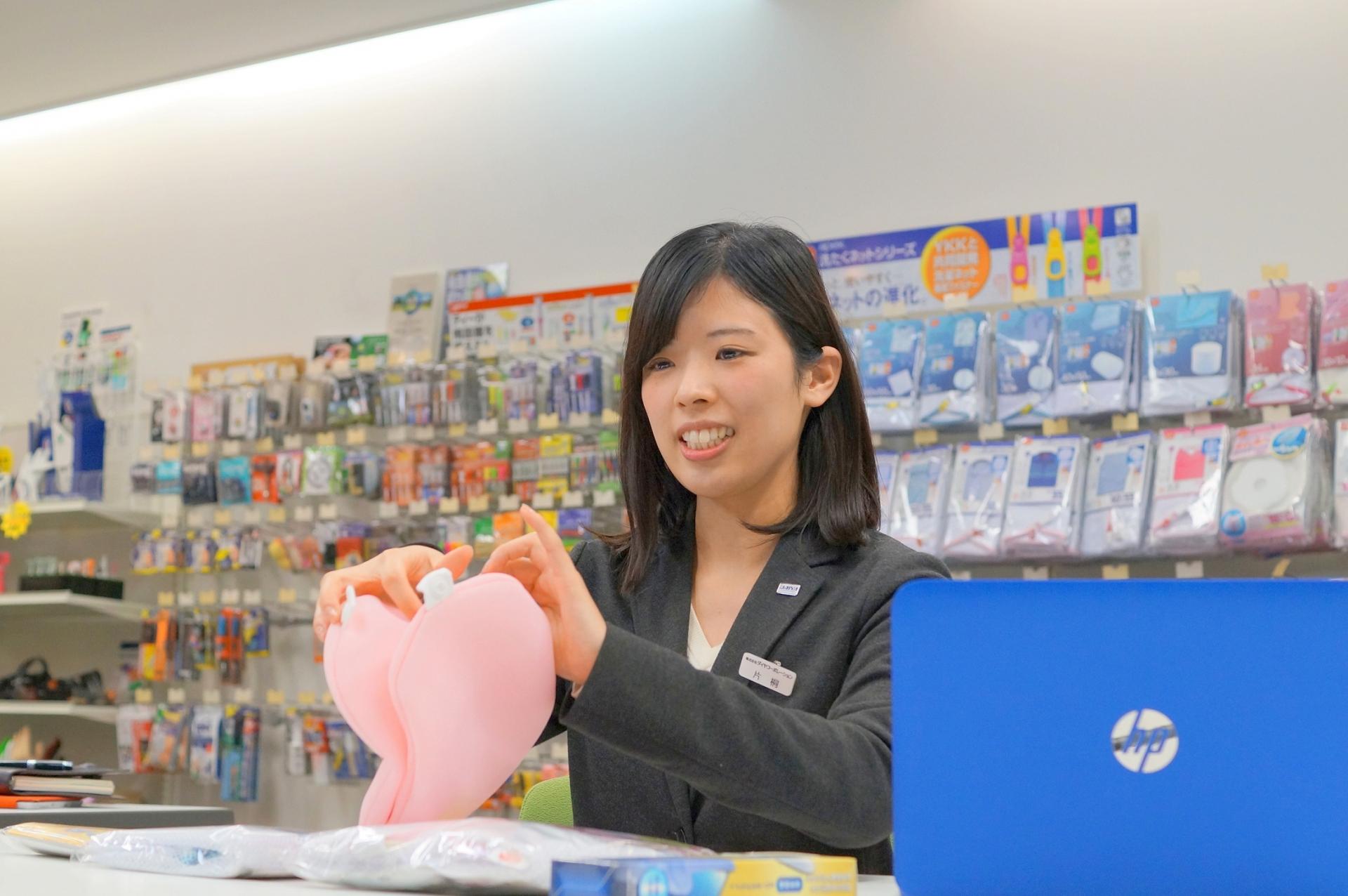 ロングセラー商品も多く、数多くのお客様の手元に商品を届けてください